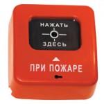 ИПР 513-2 (АГАТ ИБ)