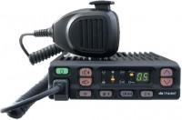 Мобильная радиостанция Гранит 2Р-23
