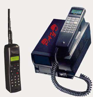 Телефонный радиоудлинитель рауд 2 руководство