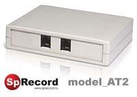 Адаптеры для записи телефонных разговоров SpRecord AT2