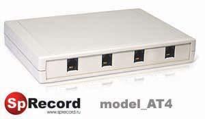 Адаптеры для записи телефонных разговоров SpRecord AT4
